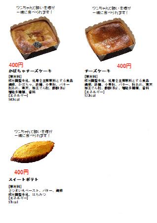 menu5-1